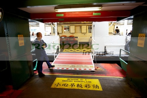 Hong Kong Star Ferry moving gangplank