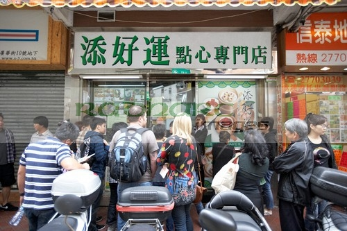 One Dim Sum Tim Ho Wan - waiting outside