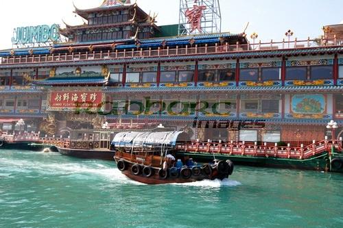 Hong Kong Aberdeen Jumbo Floating Restaurant