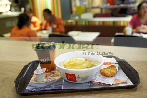 McDonalds Hong Kong Asian broth breakfast