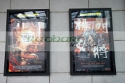 chinese-western-movie-posters-outside-cinema-hong-kong-hksar-china-asia