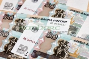 pile-russian-rouble-banknotes