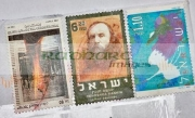 used-israeli-stamps-on-an-envelope