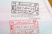 eu-irish-passport-stamped-with-entry-exit-visas-with-arabic-writing-for-republic-tunisia